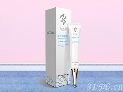 昕芙丽-原蛋白皮肤修复凝胶(凝胶剂))