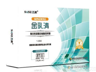 SANZ三正 金乳清  復合乳清蛋白短肽營養粉招商
