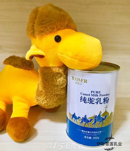 伊犁雪莲乳业骆驼奶粉