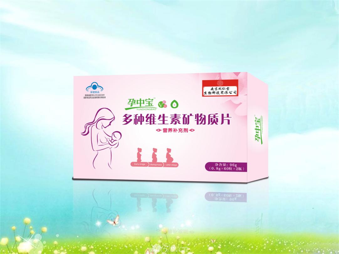 南京同仁堂 孕妇多种维生素矿物质片