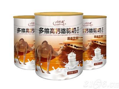 多维高钙骆驼奶