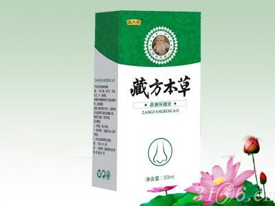 藏方本草鼻康保健液