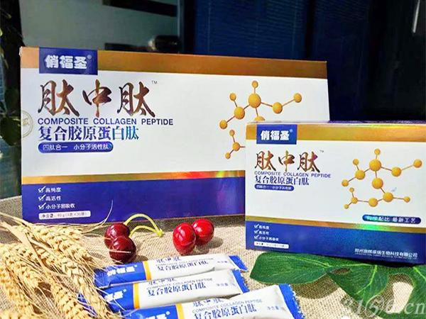 肽中肽復合膠原蛋白肽