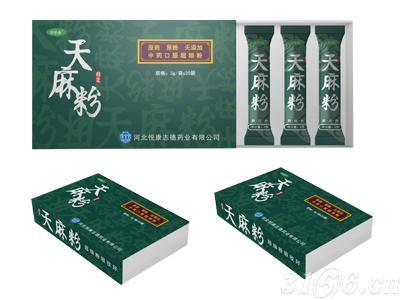 河北悅康志德醫藥貿易有限公司