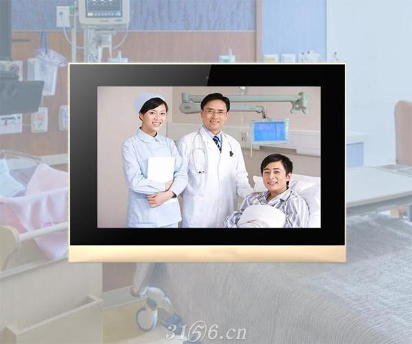 医院感染病房ICU探视系统