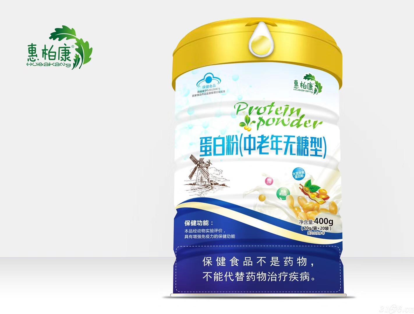 蛋白粉(中老年无糖型)