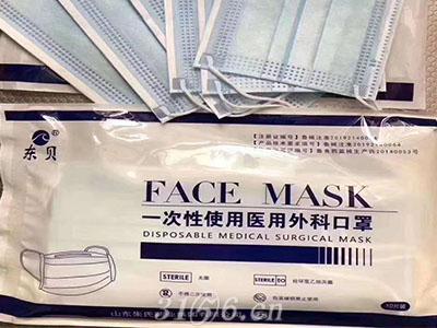 一次性医用外科口罩招商