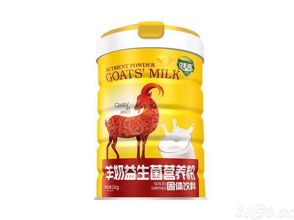 羊奶益生菌营养粉