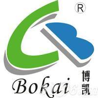 博凯药业有限公司