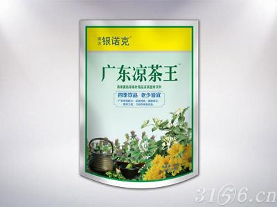 广东凉茶王固体饮料
