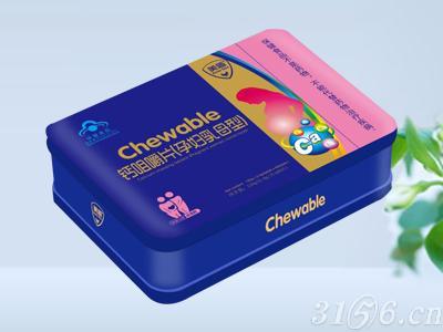 钙咀嚼片(孕妇乳母型)-铁盒