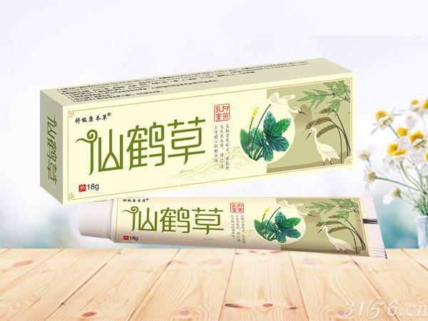 仙鶴草抑菌乳膏