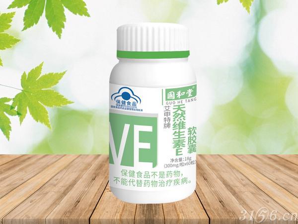 国和堂艾申特牌天然维生素E软胶囊