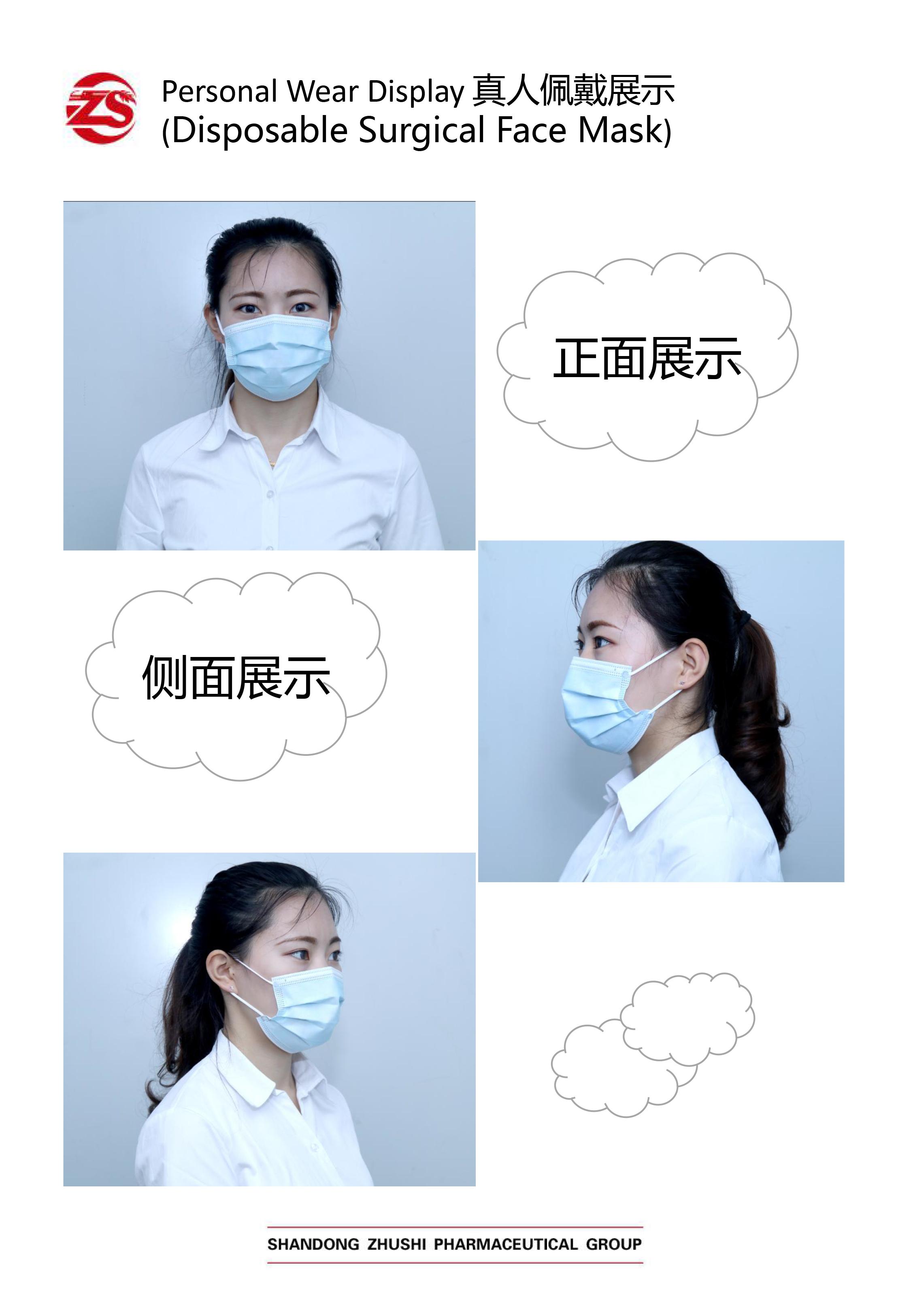 一次性医用口罩英文口罩