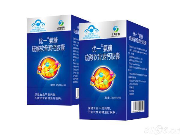 优一氨糖硫酸软骨素钙胶囊