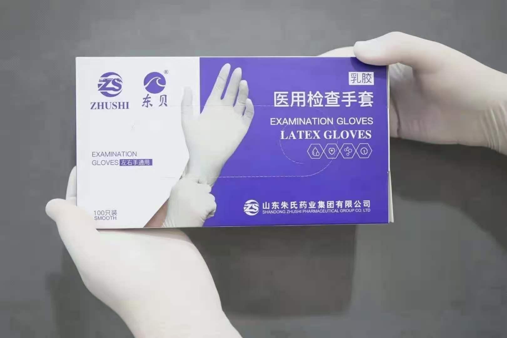 橡胶乳胶手套