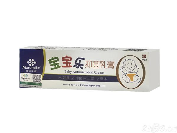 寶寶樂抗菌乳膏
