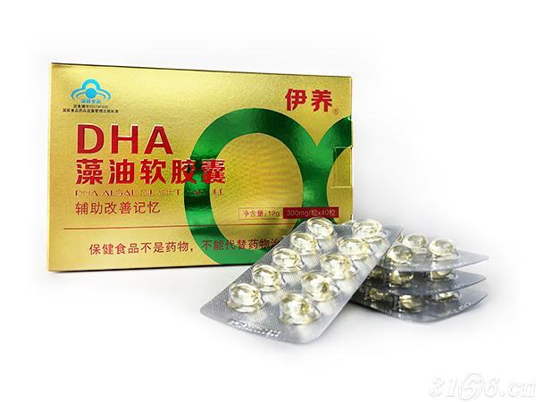 伊養牌DHA藻油軟膠囊