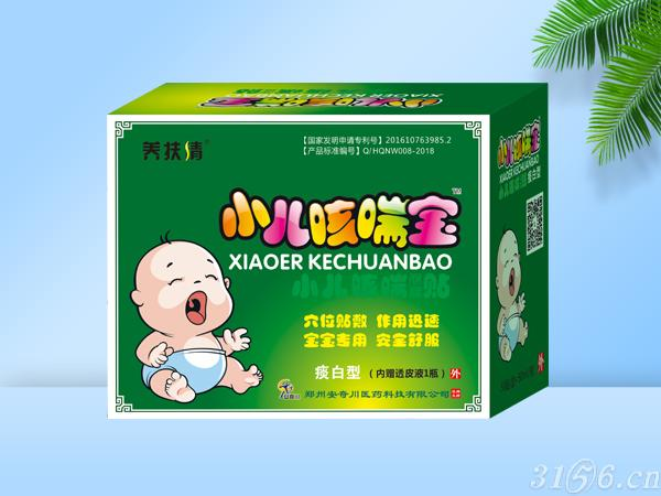 小兒咳喘寶小兒咳喘保健貼