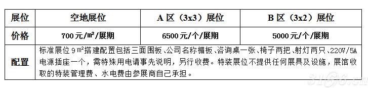 QQ图片20210526115313.png