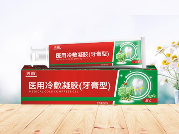 醫用冷敷凝膠(牙膏型)