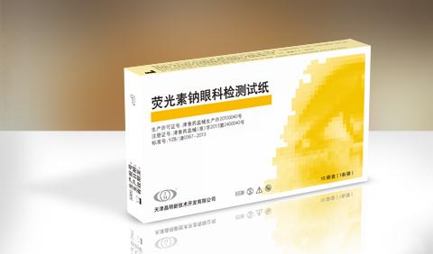 晶明 荧光素钠眼科检测试纸
